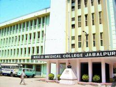 NSCB Medicle College Jabalpur